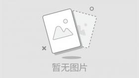 四川护理职业学院附属医院 关于拟录用护士的公示