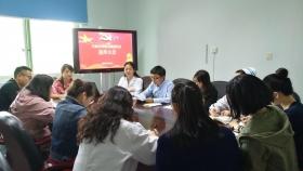 强基层    筑堡垒——四川护理职业学院附属医院圆满完成基层党支部选举工作